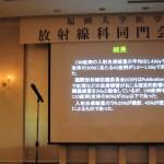 講演会発表風景