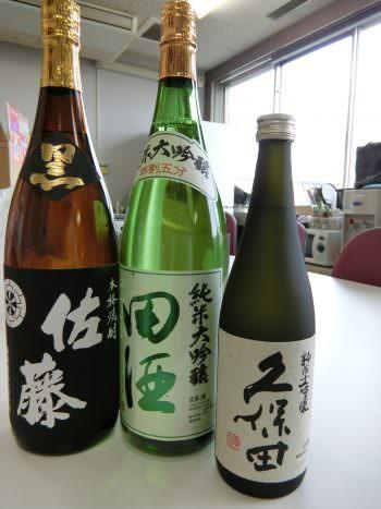 ㉚お酒BY中村卓郎