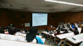 平成29年度福大生ステップアッププログラム